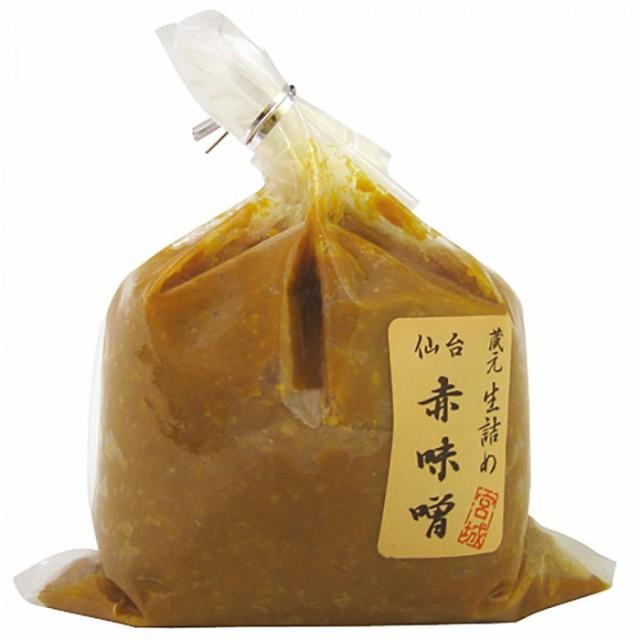 仙台 赤味噌 500g 6個セット
