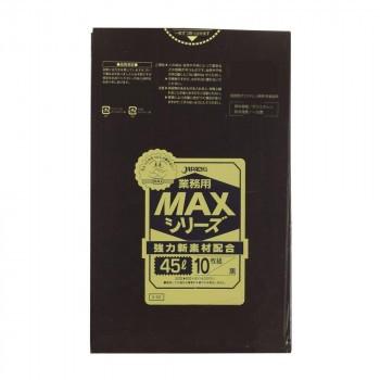 ジャパックス MAXシリーズポリ袋45L 黒 10枚×100冊 S-52