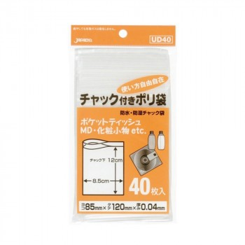 ジャパックス チャック付ポリ袋 透明 40枚×10冊×10袋 UD40