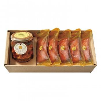パティスリーQBG 森のぐだくさんナッツのはちみつ漬け&フィナンシェA 90007-05 (送料無料) 直送