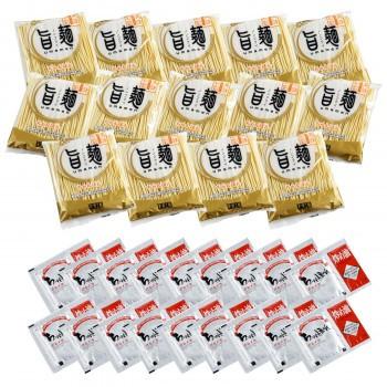 「旨麺」長崎ちゃんぽん 14食セット FNC-14