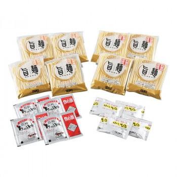 【同梱・代引き不可】「旨麺」博多VS長崎食べ比べ 8食セット FNT-8