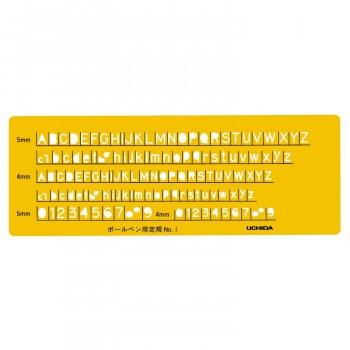 【同梱・代引き不可】テンプレート 英字数定規ボールペン用 NO1 1-843-1201