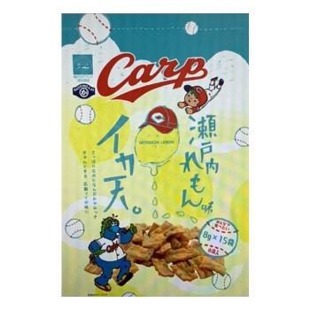 まるか食品 カープイカ天瀬戸内れもん味 8g×15袋(10×2) (送料無料) 直送