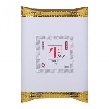 仙台・陣中 牛タン霜降り塩麹熟成 120g(冷凍)(送料無料)直送