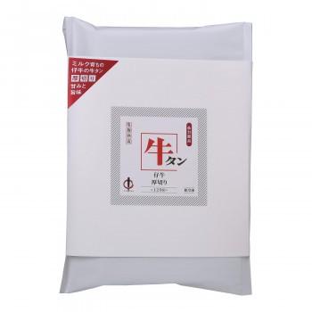 仙台・陣中 仔牛の牛タン厚切り塩麹熟成 120g(冷凍)(送料無料)直送