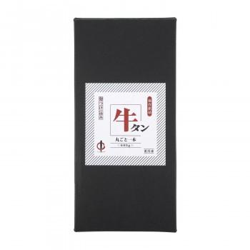 仙台・陣中 牛タンそのまま 丸ごと一本塩麹熟成ブロック 600g(冷凍)(送料無料)直送