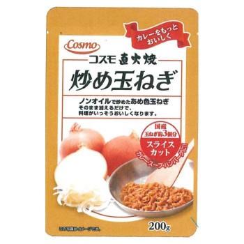 コスモ食品 炒め玉ねぎ スライスカット 200g 20×2ケース