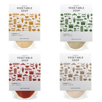 ノースファームストック 北海道野菜のスープ 180g 4種 トマト/えだ豆/とうもろこし/じゃがいも 10セット (送料無料) 直送