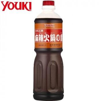 中華 まとめ買い お徳用 YOUKI ユウキ食品 麻辣火鍋の素 1.1kg×6本入り 212460 調味料