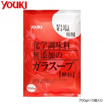 お徳用 鶏ガラ 中華 顆粒 調味料 まとめ買い YOUKI ユウキ食品 化学調味料無添加のガラスープ 700g×10個入り 212188