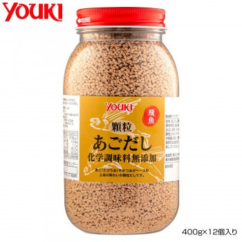 C 調味料 まとめ買い お徳用 YOUKI ユウキ食品 顆粒あごだし化学調味料無添加 400g×12個入り 210350