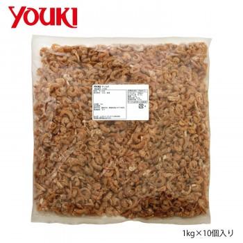 お徳用 調味料 まとめ買い YOUKI ユウキ食品 干しえび 1kg×10個入り 212352