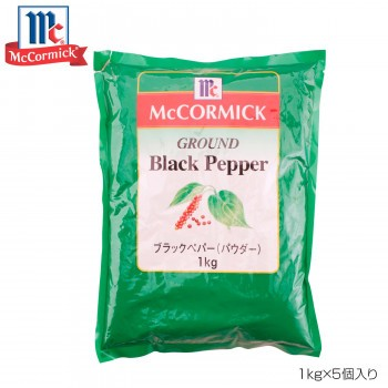 お徳用 調味料 スパイス まとめ買い YOUKI ユウキ食品 MC ブラックペッパー 1kg×5個入り 223003