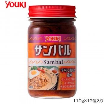 YOUKI ユウキ食品 サンバル 110g×12個入り 113300 (送料無料)