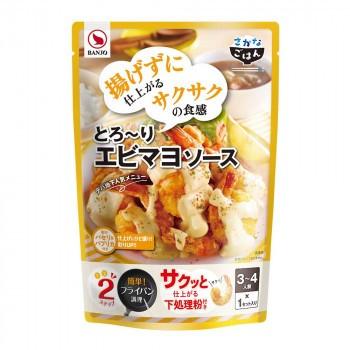まとめ買い 調味料 業務用 BANJO 万城食品 エビマヨソース 10×8個入 470057