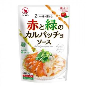 まとめ買い 業務用 調味料 BANJO 万城食品 赤と緑のカルパッチョソース 4×10×8個入 490655