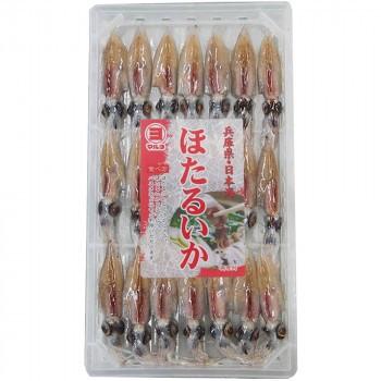 マルヨ食品 生ほたるいか IP 21匹×20セット 10283 冷凍 (送料無料) 直送