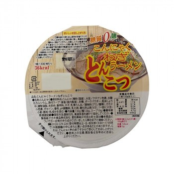 ナカキ食品 カップこんにゃくラーメンシリーズ 蒟蒻ラーメンとんこつ 12個セット×2ケース (送料無料) 直送