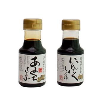 橋本醤油ハシモト 150ml醤油2種セット(あまくち刺身・にんにく各6本) (送料無料) 直送