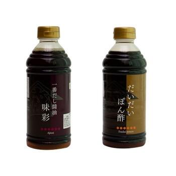 【同梱・代引き不可】橋本醤油ハシモト 500ml2種セット(一番だし醤油・だいだいポン酢各10本)