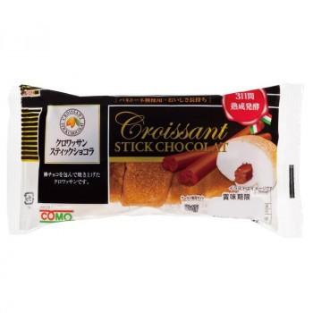 コモのパン クロワッサンスティックショコラ ×20個セット (送料無料) 直送