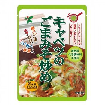 TOHO 桃宝食品 キャベツのごまみそ炒め 125g×30個入り (送料無料) 直送