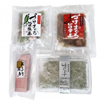 石原水産 南鮪と鮪丼しらす詰合せ 南まぐろ、丼物としらすを詰合せました 10116 冷凍 (送料無料) 直送