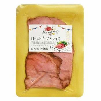 伍魚福 おつまみ ローストビーフスライス 60g×10入り 218800 冷凍 (送料無料) 直送