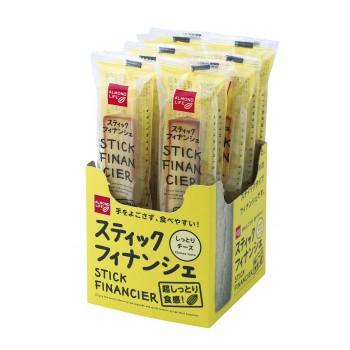 アーモンドライフ 自家挽アーモンド スティックフィナンシェ チーズ 60個 (送料無料) 直送