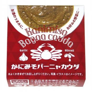 北都 かにみそバーニャカウダ 缶詰 70g 10箱セット (送料無料)