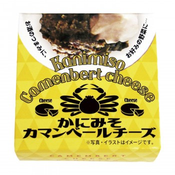北都 かにみそカマンベールチーズ 缶詰 70g 10箱セット