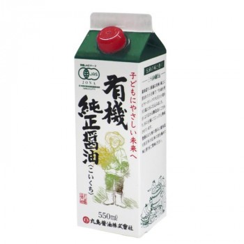 丸島醤油 有機純正醤油(濃口) 紙パック 550mL×3本 1251 (送料無料) 直送
