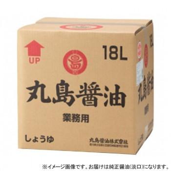丸島醤油 純正醤油(淡口) BOX 業務用 18L 1207