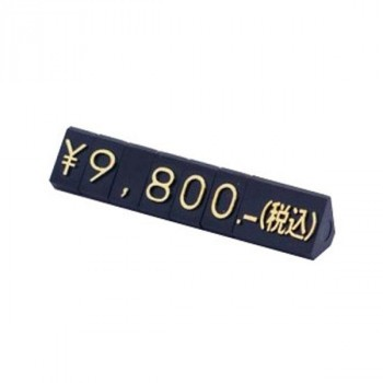 【同梱・代引き不可】ブロック 値段 高級ニュープライスキューブセット M 黒×金字・07103GLD店 替え ブランド アクセサリー 便利 シン