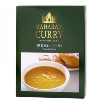 日印食品 マハラジャのだいどころ 野菜カレー 中辛 3箱セット 4165