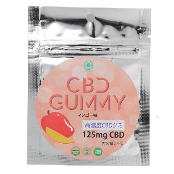 【同梱・代引き不可】CBD GUMMY 高濃度CBDグミ No.90350300 (CBD含有量 25mg×5個入り) マンゴー味
