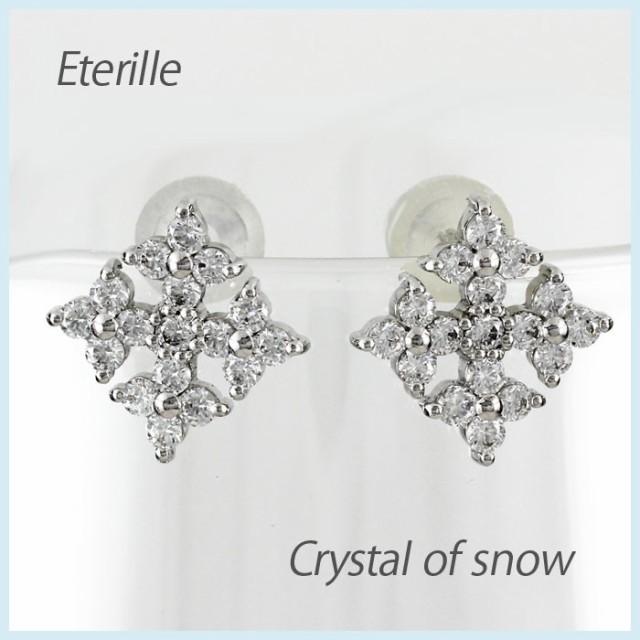 ピアス ダイヤモンド ダイヤピアス プラチナ 900 雪 結晶 スノー スノークリスタル