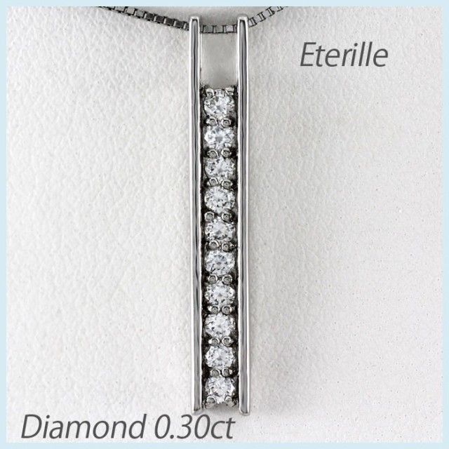 ダイヤモンド ネックレス レディース ペンダント プラチナ 900 シンプル