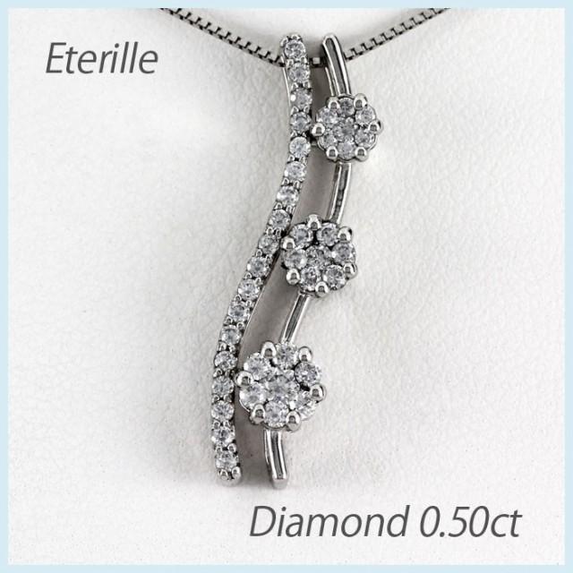ダイヤモンド ネックレス レディース ペンダント プラチナ 900 フラワー 花 ミステリーセッティング