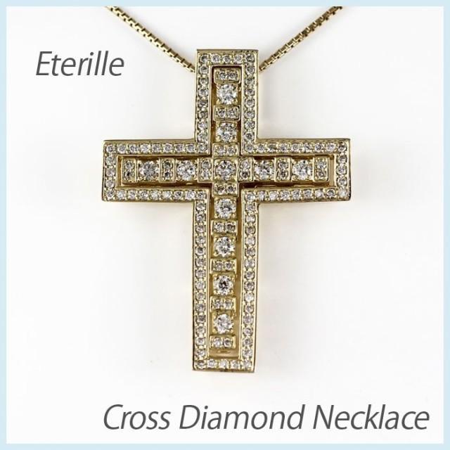 メンズ ネックレス クロス ゴールド 18k ダイヤモンド ペンダント 十字架 アンティーク K18 YG