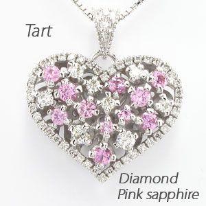 ハート ネックレス ダイヤモンド プラチナ 900 ピンクサファイア ペンダント 透カシ
