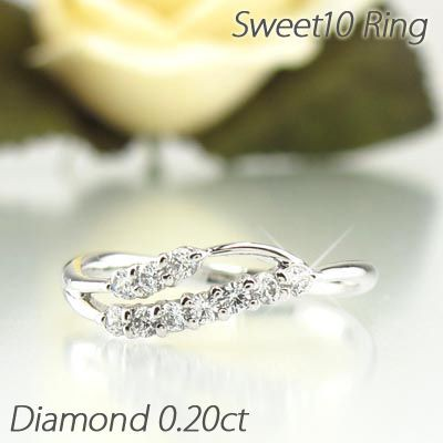 リング 指輪 レディース ゴールド 18k ダイヤモンド スイート10 K18 記念日