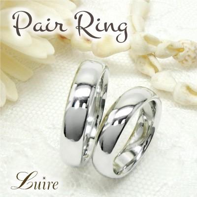 (リュイール)Luire 幅広 ペアリング 甲丸地金リング 結婚指輪 記念日 プラチナ900
