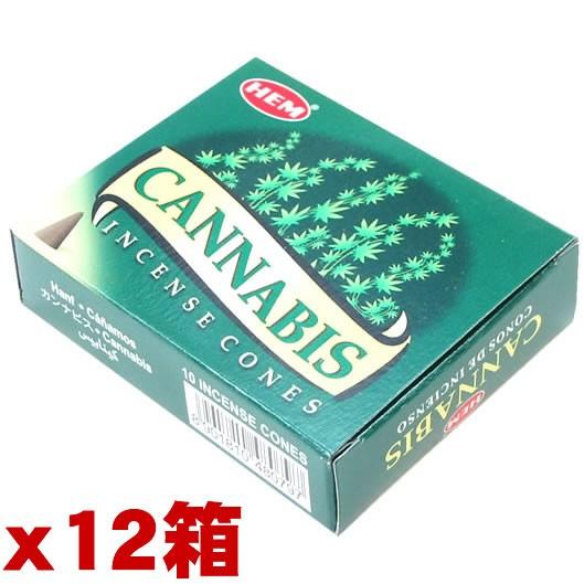 メール便送料込!! 【014】HEM カナビス コーン 12箱セット