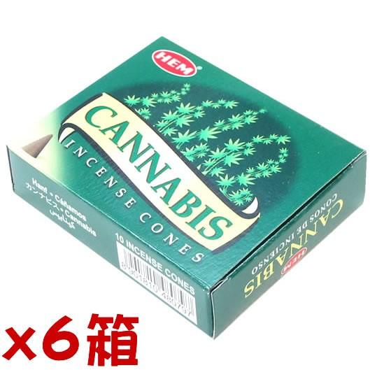 メール便送料込!! 【014】HEM カナビス コーン 6箱セット