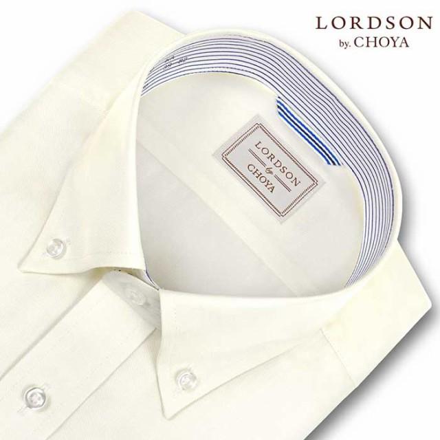 LORDSON by CHOYA 長袖 ワイシャツ メンズ 春夏秋冬 形態安定加工 イエロードビー 【COD112-230】
