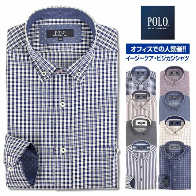 POLO BCS ワイシャツ 長袖 メンズ イージーケア ストライプ チェック ショート ボタンダウ【YPD307】