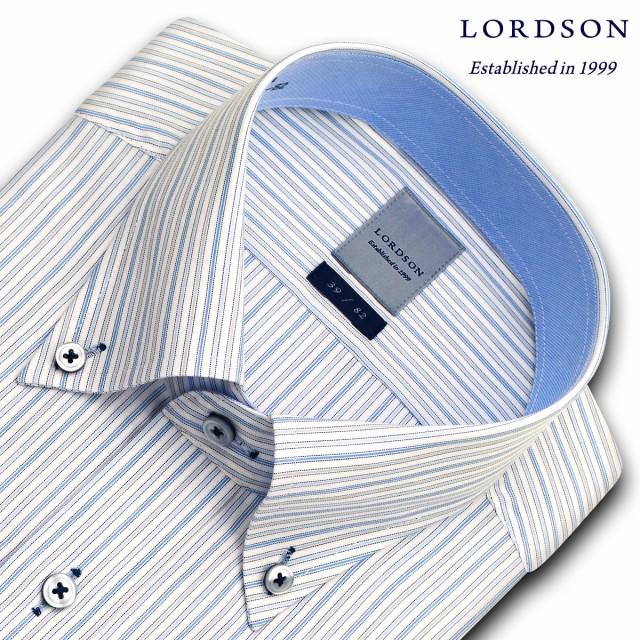 LORDSON 長袖 ワイシャツ メンズ 春夏秋冬 形態安定加工 ブルー系トリプルストライプ ボタン【ZOD392-450】