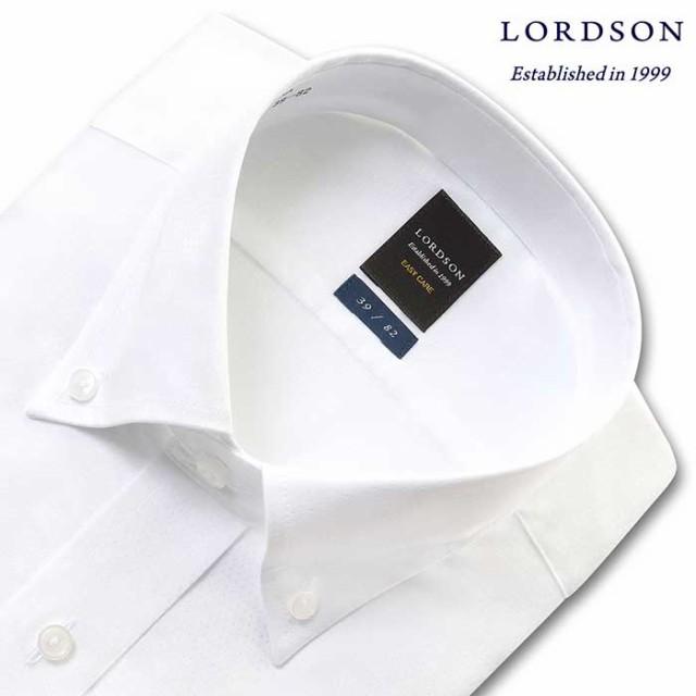 LORDSON 長袖 ワイシャツ メンズ 春夏秋冬 形態安定加工 ボタンダウン ホワイト ドビー マ【ZOD928-200】